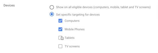 исключаем планшеты на ютуб